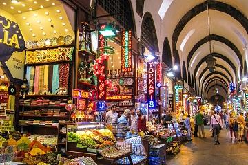 مصر .. في قلب إسطنبول
