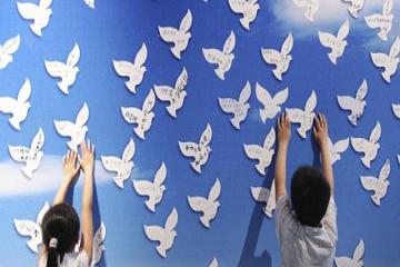 اليوم العالمي لحقوق الإنسان