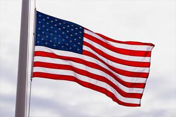 يوم الحرية