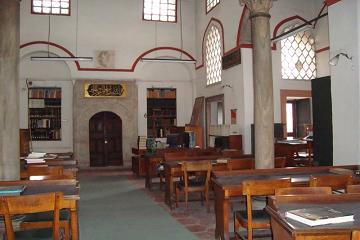 تسع وخمسون مكتبة