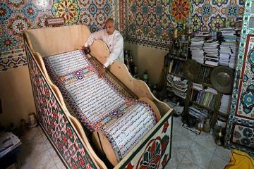 القرآن الكريم بطول 700م!!
