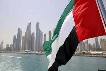 اتحاد الإمارات