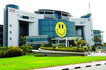 أكبر مبنى مبتسم!!