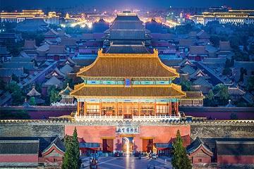 بكين -أرض المغامرة