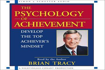 علم نفس النجاح