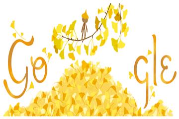 رسمياً حل الخريف!