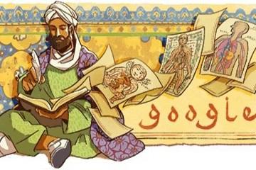 غوغل تحتفل بأبي الطب!