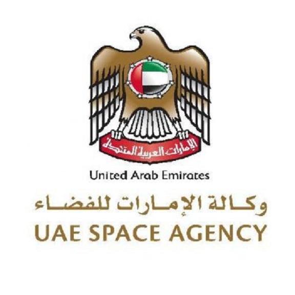في الفضاء .. مساحة عربية