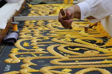 عن فن السيرما