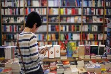 حماسٌ نحو الكتب
