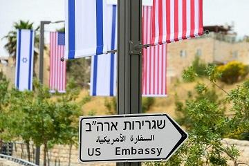 وافتُتحت السفارة!