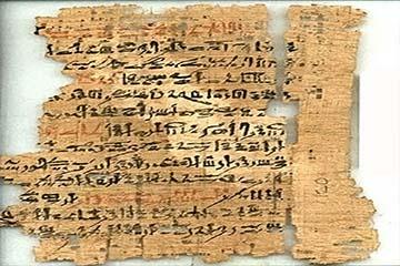 لغات من العصور الغابرة ؟