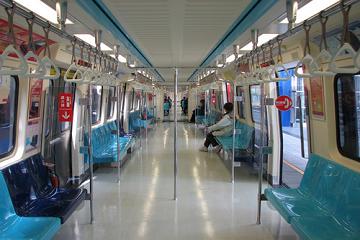 مترو من نوعٍ آخر!!