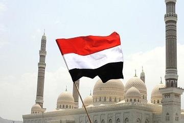 يوم الوحدة اليمنية