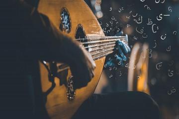 بالموسيقى والعطور