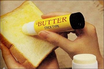 اختراعات من قد يشتريها!