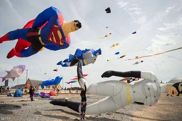 مهرجان للطائرات الورقية