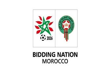 تطورات في المغرب